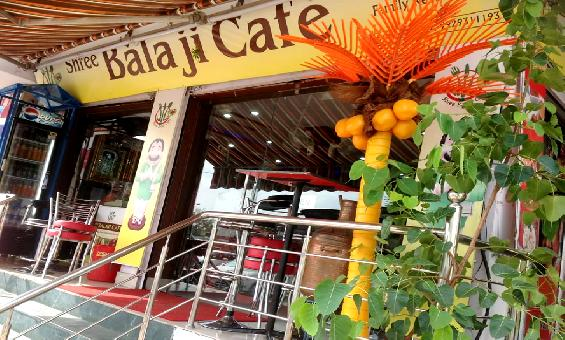 Shree Balaji Cafe