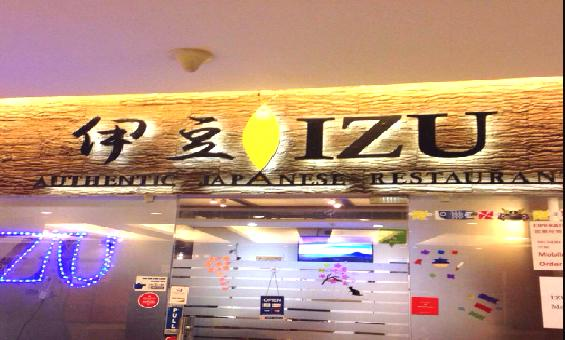 IZU (Authentic Japanese Restaurant)