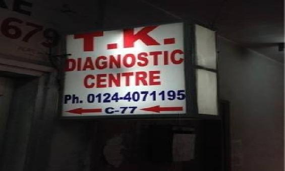 T.K. Dignostic Centre