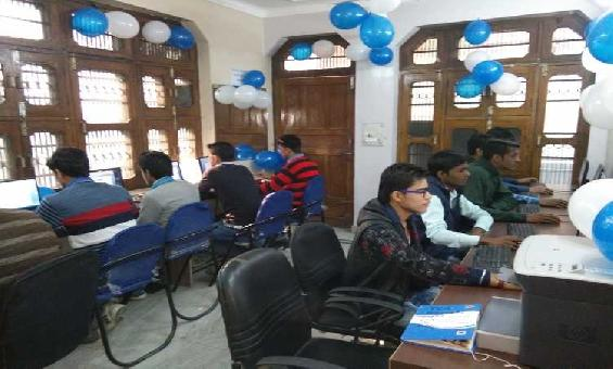The Computer Academy