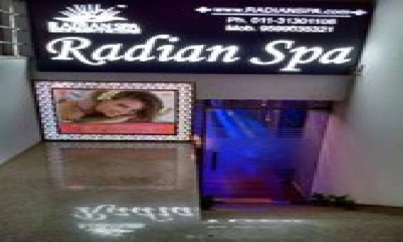 Rdian spa health beauty & Relaxatione