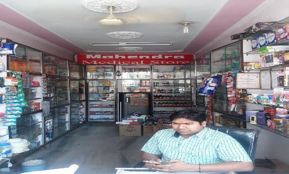 Mahendra Medical Store