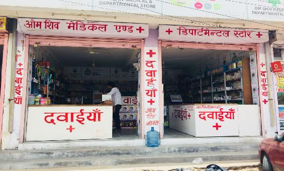 Om Shiv Medical & Departmental Store