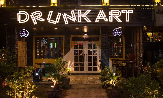 Drunk Art Restaurant Bar & Pub