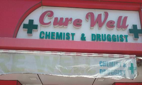 Curewell Medical Store