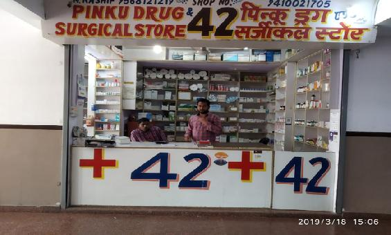 Pinku Drugs Shop