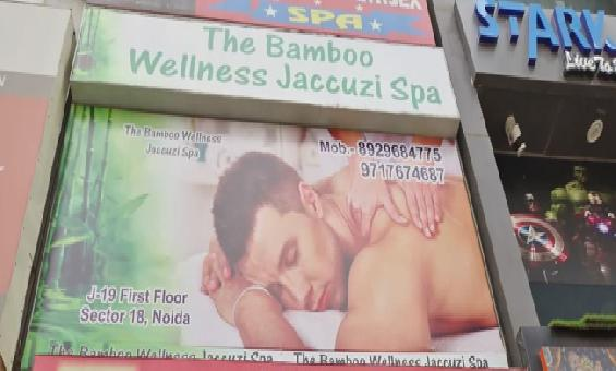 The Bamboo Wellness Jaccuzi Spa