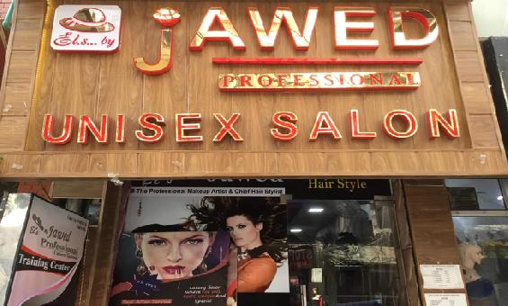 EL'S BY JAWED UNISEX SALOON