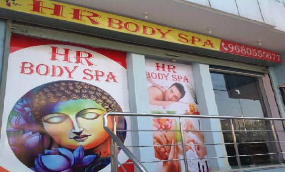 H.R BODY SPA & SALOON