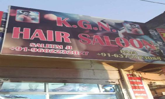 K.G.N Hair Salon
