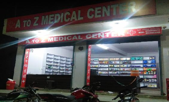 A to Z Medical Center