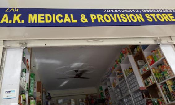A.K. Medical & Provision Store