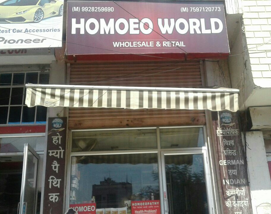 Homoeo world